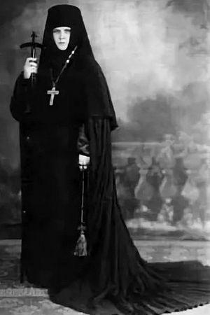 Abbess Ariadna (Muchrina)
