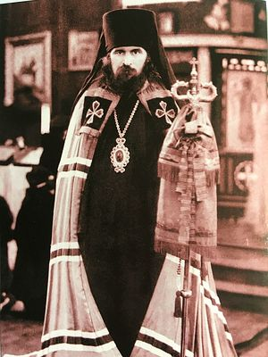 St. John (Maximovitch) of Shanghai