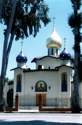 The Church of All Russian Saints in Burlingame