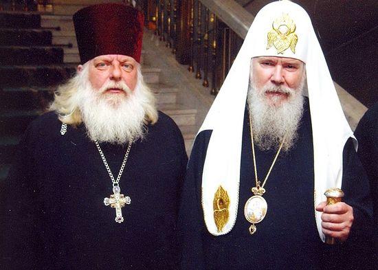 Святейший Патриарх Алексий и митрофорный протоиерей Стефан Павленко