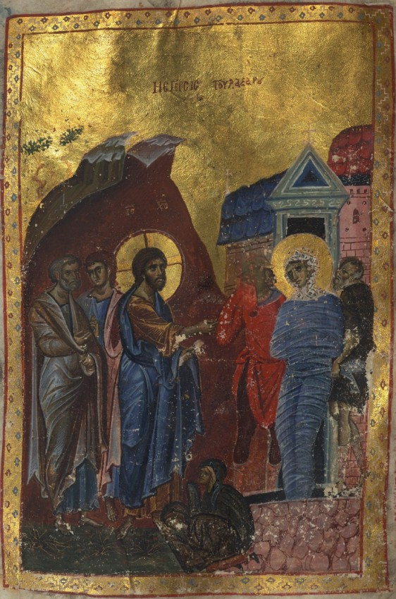 The Resurrection of Lazarus. Miniature from the Trebizond Gospel, Byzantium, Constantinople. Mid-11th c. Walters Museum, U.S.A.