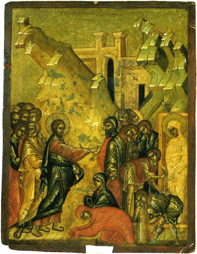 The Resurrection of Lazarus, Holy Trinity St. Sergius Lavra, Second quarter of the 15th c. Sergiev Posad Museum.