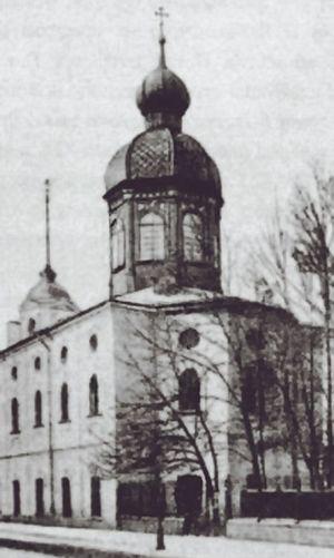 В Спасо-Бочаринской церкви отец Стефан служил с 1913 по 1917 годы