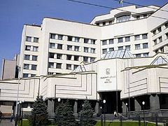 Конституционный суд Украины открыл производство по делу о переименовании религиозных организаций