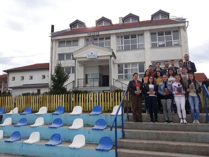 The Serbian school in Shilovo in Kosovo and Metohija