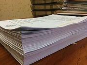 Киевский суд приостановил действие приказа Минкультуры о переименовании религиозных организаций