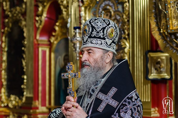 His Beatitude Onuphry, Metropolitan of Kiev and All Ukaine