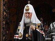 Патриарх Кирилл: Применять слова Спасителя к самим себе