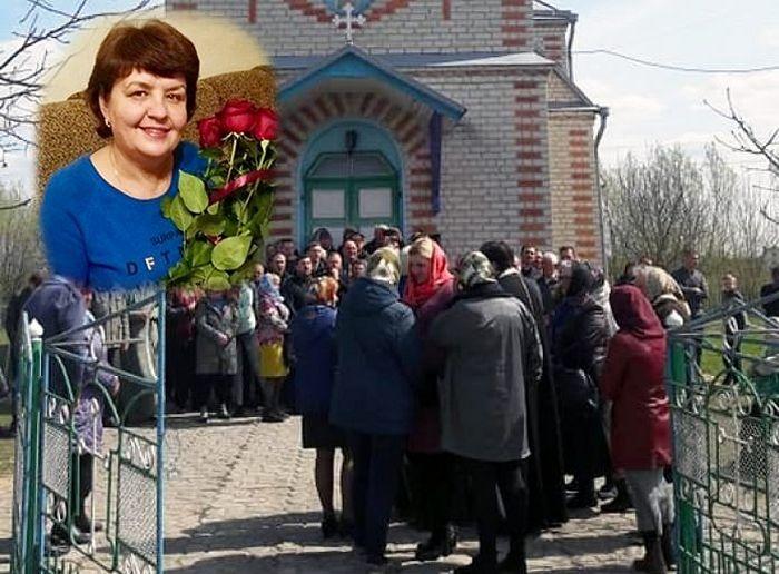 Photo: єпархія.укр