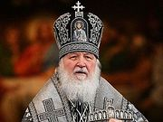 Патриарх Кирилл: искреннее добро освобождает нас от грехов