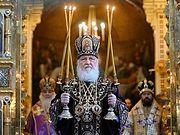 Святейший Патриарх Кирилл совершил Литургию и чин освящения мира в Храме Христа Спасителя