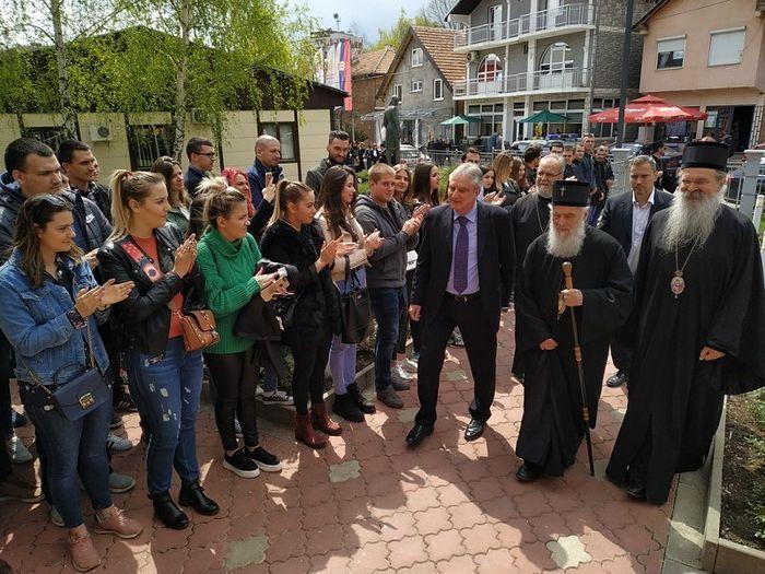 Встреча Сербского Патриарха в Приштинском университете в Косовской Митровице