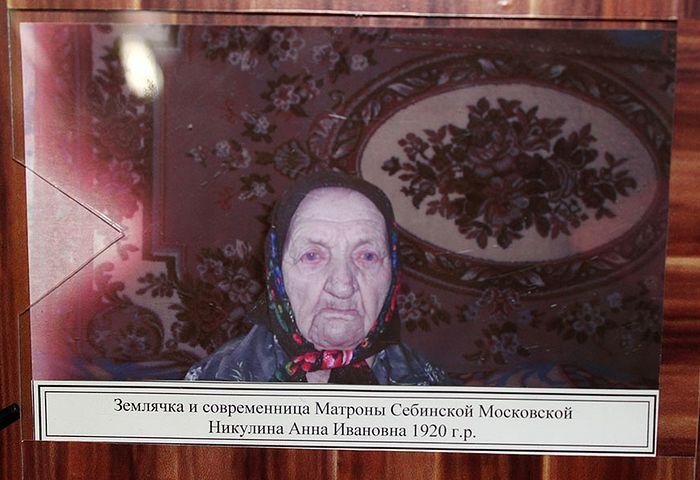 Анна Ивановна Никулина