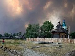 Russian Orthodox Church collects over 39 million roubles in aid to victims of wildfires
