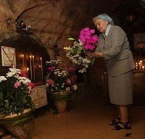 Татьяна Сергеевна Смирнова
