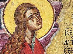 Об «уроженке Магдалы», первой удостоившейся явления воскресшего Иисуса