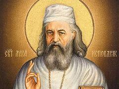 13 мая состоится встреча в рамках Просветительских курсов: «Святитель Лука Крымский»