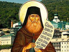 Встреча 13. Опыт духовной жизни преподобного Силуана Афонского