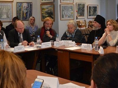 Православный архиерей принял участие в обсуждении концепции нового закона «О культуре»