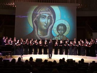 В Зале церковных соборов Храма Христа Спасителя пройдёт Пасхальный благотворительный концерт