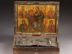 Relics of St. Mamas of Caesarea, saved from auction, to be returned to Cyprus