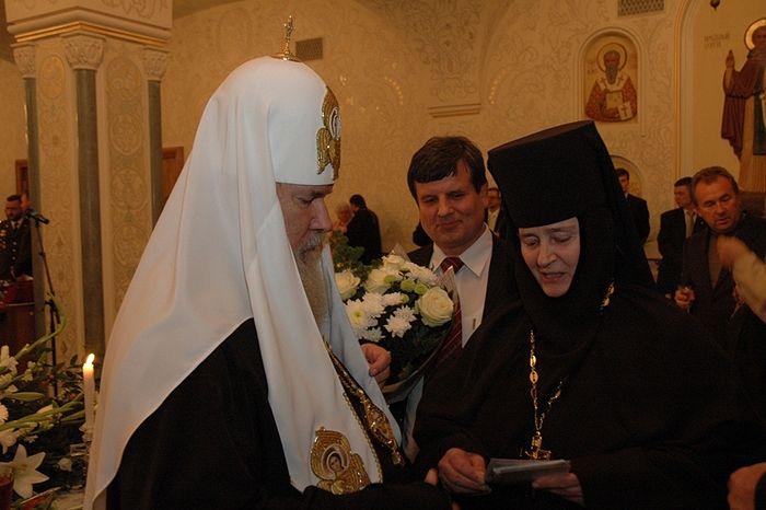 На приеме у Святейшего Патриарха Алексия II. 2005 г.