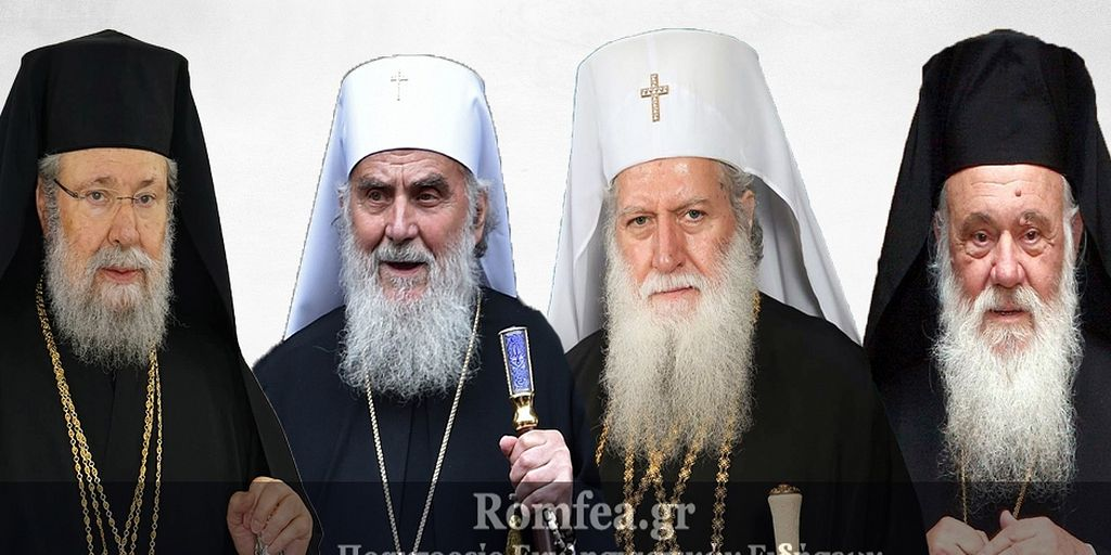 Archbishop of Cyprus to visit primates of Greece, Serbia, Bulgaria to discuss Ukraine