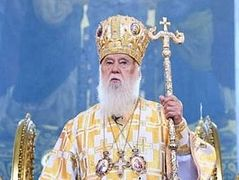Philaret: Our problems will be solved if Epiphany submits to me