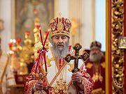 Предстоятель Украинской Православной Церкви возглавил торжества в честь 400-летия Мгарского монастыря