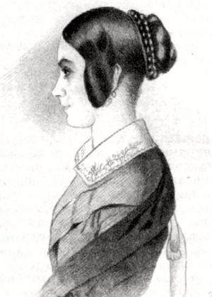Наталья Соломоновна Мартынова, сестра