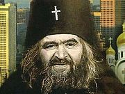 20 мая состоится встреча в рамках Просветительских курсов: «Святитель Иоанн Шанхайский». Лектор - протоиерей Андрей Ткачев