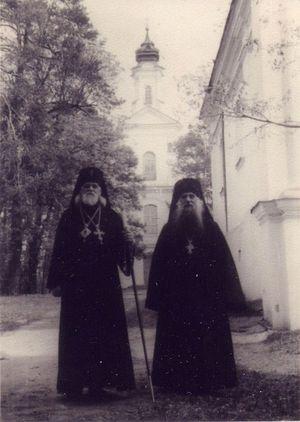 Архимандрит Михей (Хархаров) с архиепископом Ермогеном (Голубевым)