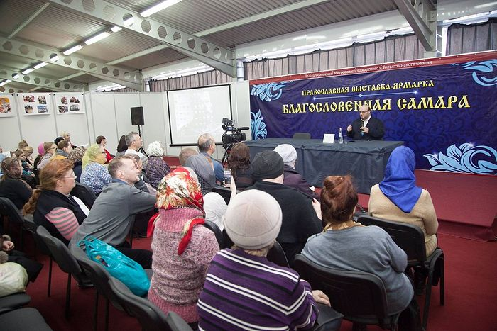 Lecture and screening of a film on St. Gabriel in Samara