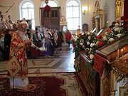 В Рыбинской епархии совершено первое празднование обретения мощей священномученика Иоанна Виленского