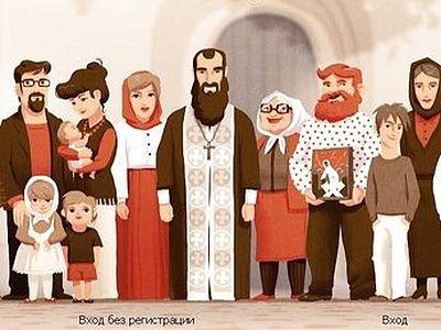 Православной соцсети «Елицы» исполнилось 5 лет / Православие.Ru