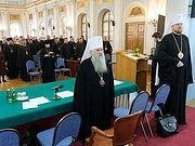 В Санкт-Петербурге прошла конференция, посвященная пастырскому служению