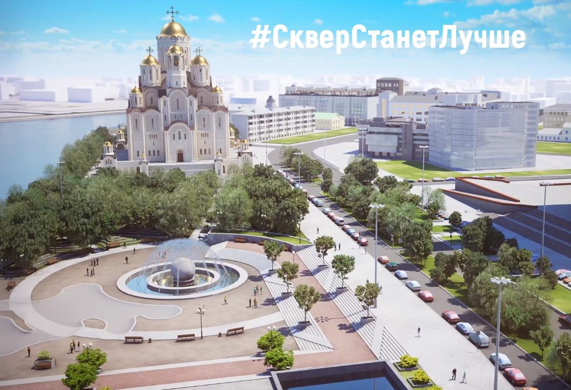 В Екатеринбургской епархии заявили о необходимости широкомасштабной открытой презентации проекта строительства храма св. Екатерины