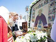 Из Троице-Сергиевой лавры на Дон передана частица мощей преподобного Сергия Радонежского