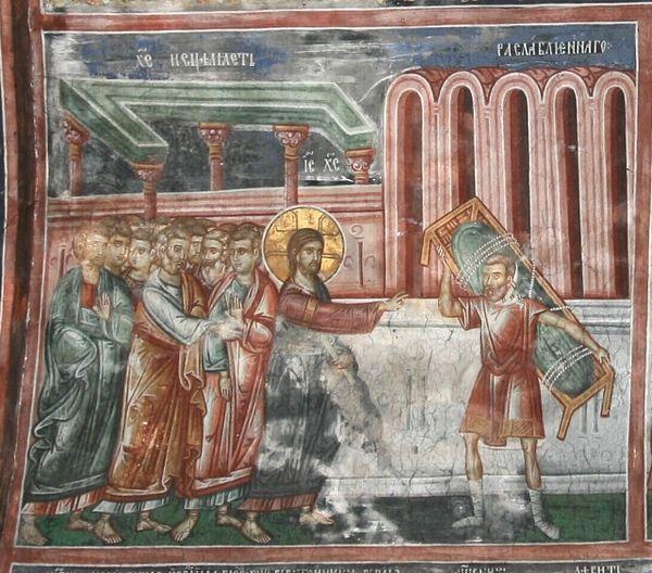 Photo: russianicons.wordpress.com