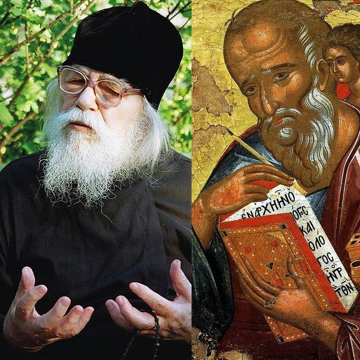 Два Иоанна: святой апостол и великий старец