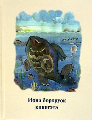 Photo: ibt.org.ru