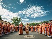 Санкт-Петербургская Духовная Академия встретила престольный праздник