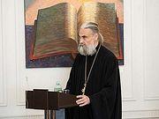 Профессор ПСТГУ протоиерей Олег Давыденков защитил первую в России докторскую диссертацию по теологии