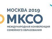 В Москве пройдет Международная Конференция Семейного Образования
