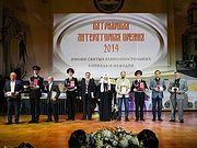 Лауреатами Патриаршей литературной премии 2019 года стали Дмитрий Володихин, Александр Стрижёв и Михаил Тарковский