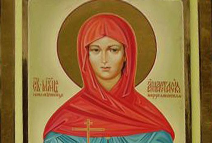 Новомученица Анастасия Елеонская