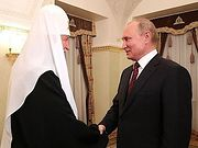 Владимир Путин поздравил Святейшего Патриарха Кирилла с днем тезоименитства