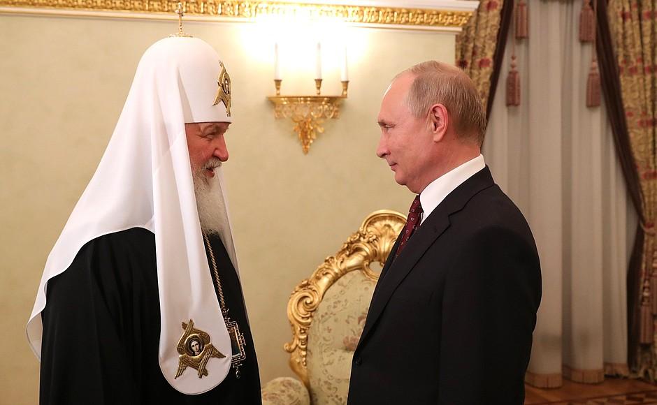 https://pravoslavie.ru/sas/image/103176/317695.b.jpg