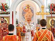 Святейший Патриарх Кирилл совершил великое освящение храма Всех святых в Страсбурге