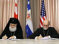 St. Vladimir's Seminary forms partnership with New Georgian University